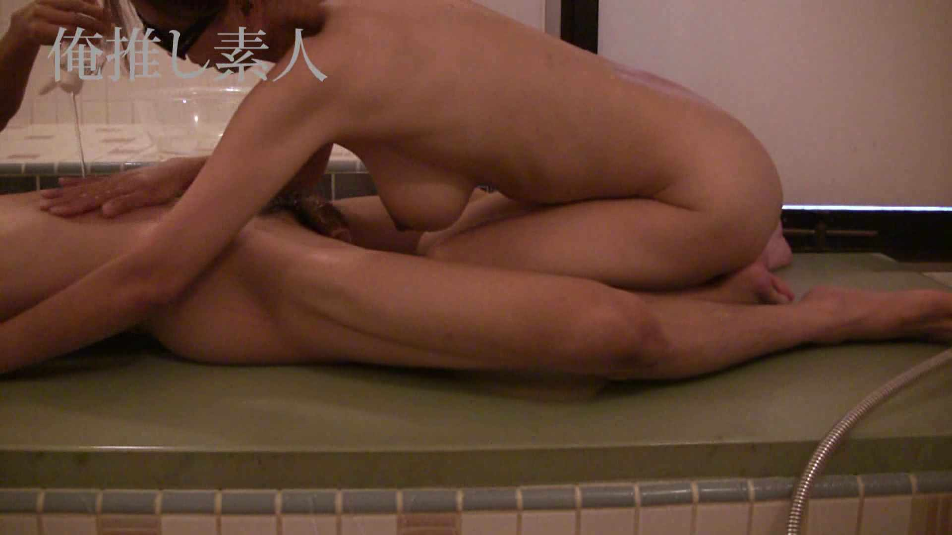 俺推し素人 30代人妻熟女キャバ嬢雫Vol.02 エッチなキャバ嬢   熟女の女体  71pic 36