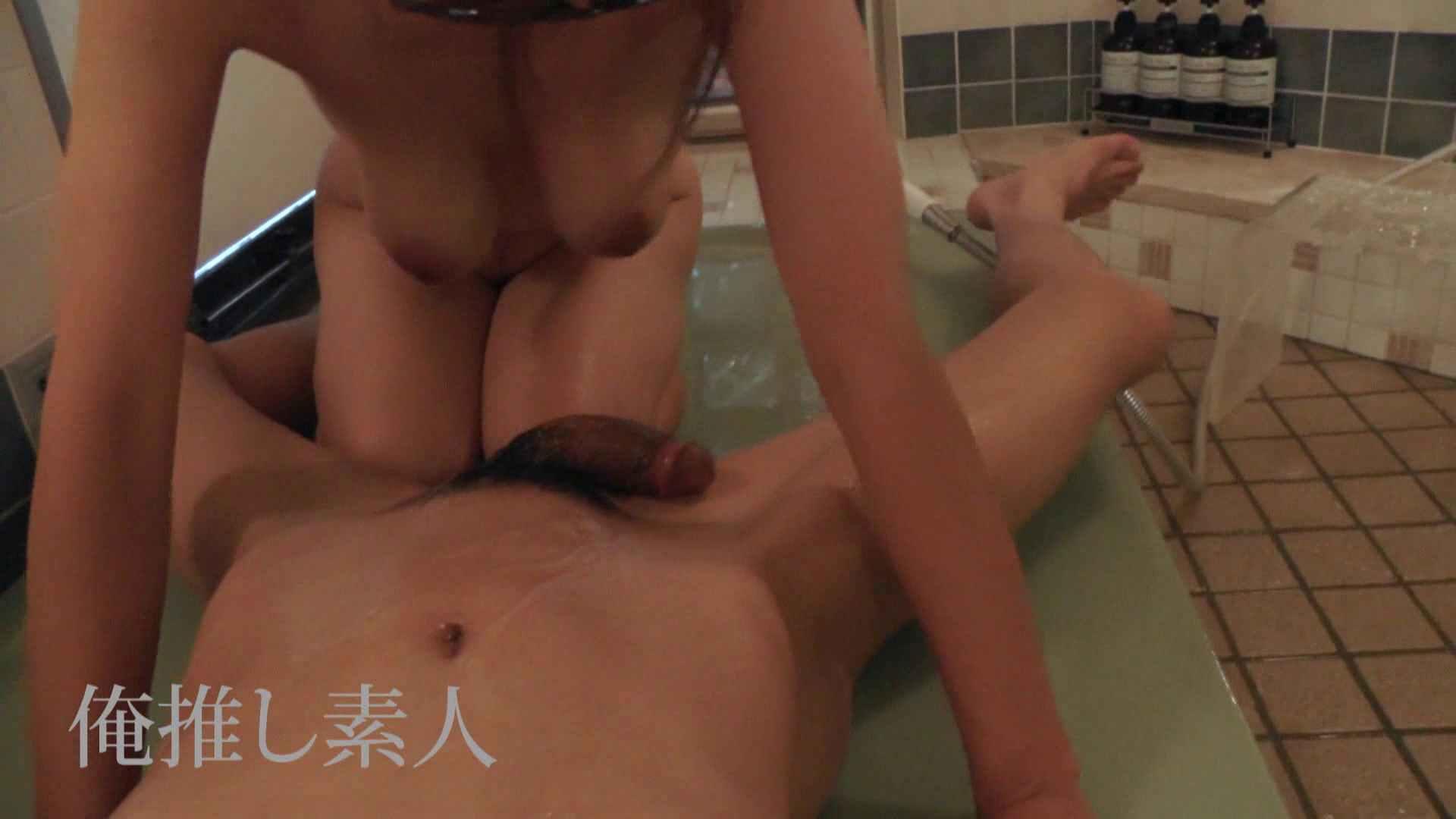 俺推し素人 30代人妻熟女キャバ嬢雫Vol.02 エッチなキャバ嬢   熟女の女体  71pic 39