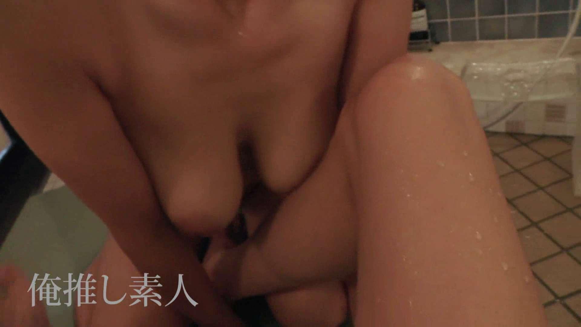 俺推し素人 30代人妻熟女キャバ嬢雫Vol.02 エッチなキャバ嬢   熟女の女体  71pic 46