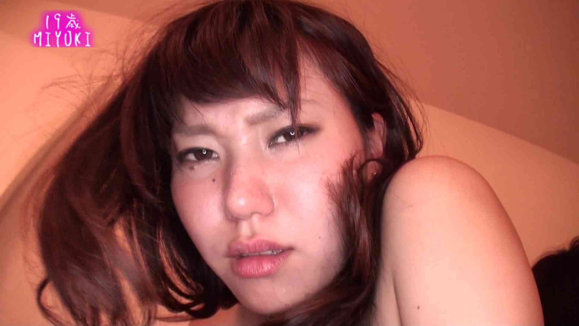 MIYUKIちゃん生挿入もう後戻りできません。 素人ハメ撮り   0  21pic 1