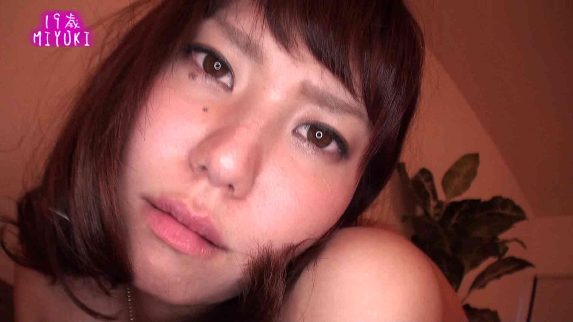 MIYUKIちゃん生挿入もう後戻りできません。 素人ハメ撮り   0  21pic 5