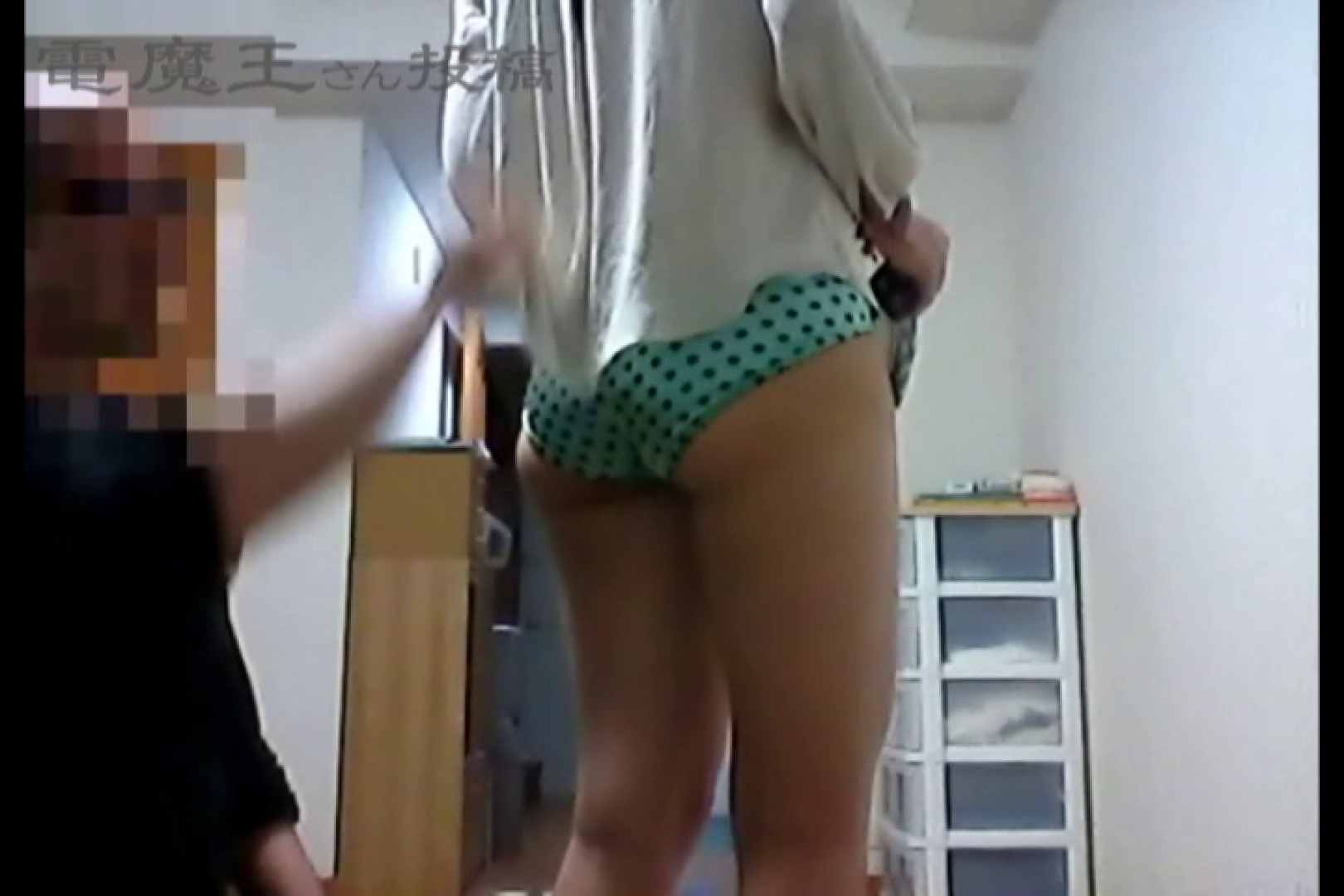 電魔王さんの「隠撮の部屋」キララ 電マ   隠撮  78pic 22