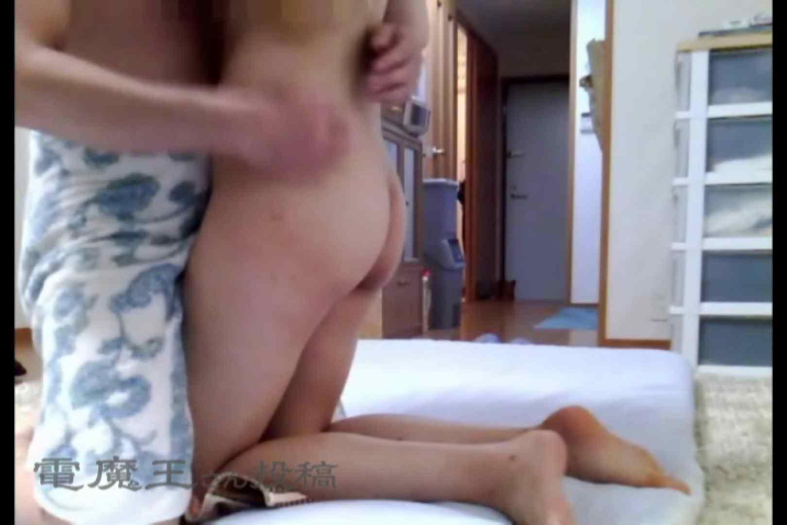 電魔王さんの「隠撮の部屋」キララ 電マ   隠撮  78pic 44