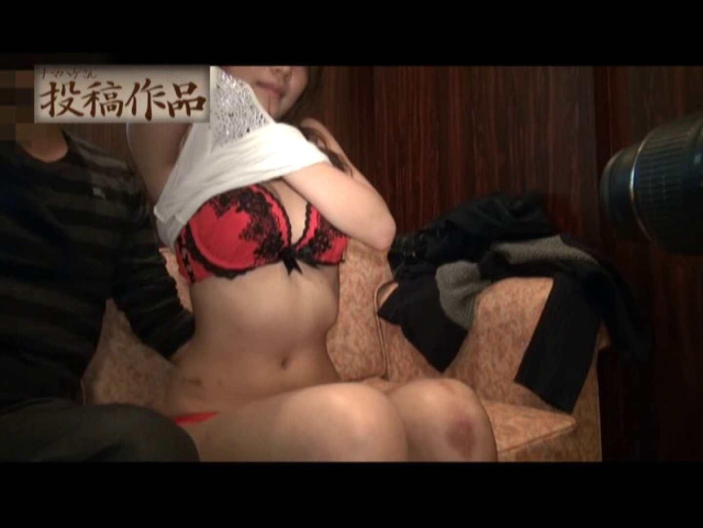 ナマハゲさんのまんこコレクション sumire 素人ハメ撮り   SEXハメ撮り  31pic 2