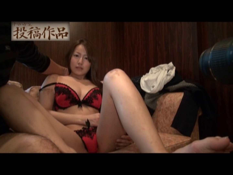 ナマハゲさんのまんこコレクション sumire 素人ハメ撮り   SEXハメ撮り  31pic 7