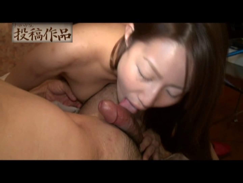 ナマハゲさんのまんこコレクション sumire 素人ハメ撮り   SEXハメ撮り  31pic 8