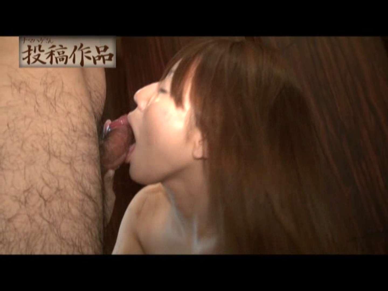 ナマハゲさんのまんこコレクション sumire 素人ハメ撮り   SEXハメ撮り  31pic 13