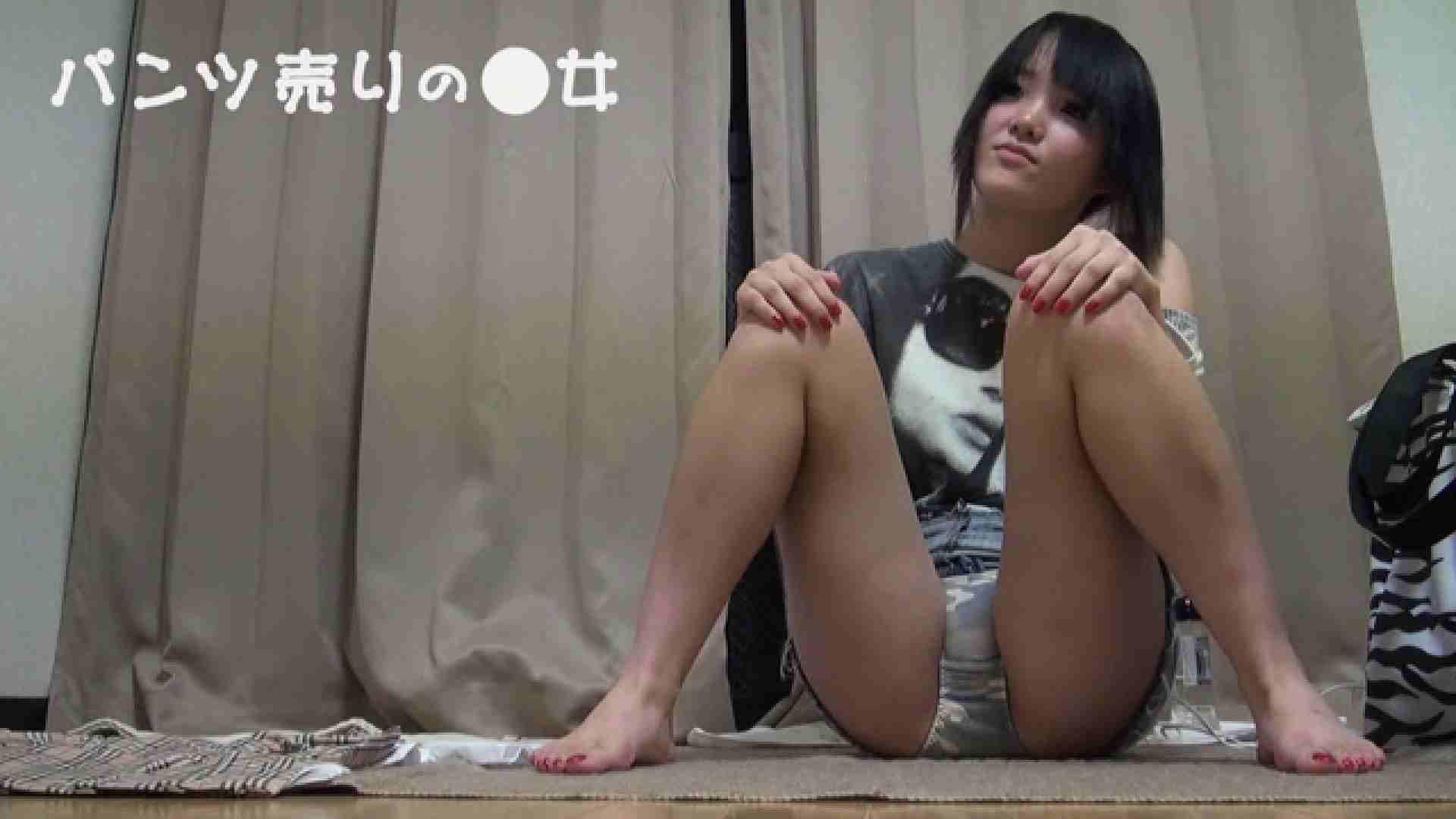 新説 パンツ売りの女の子mizuki02 覗き   オマンコ大放出  39pic 5