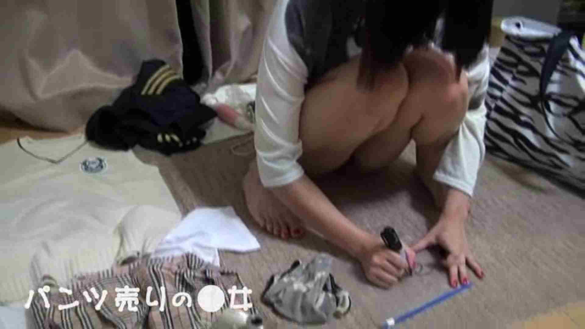 新説 パンツ売りの女の子mizuki02 覗き   オマンコ大放出  39pic 30
