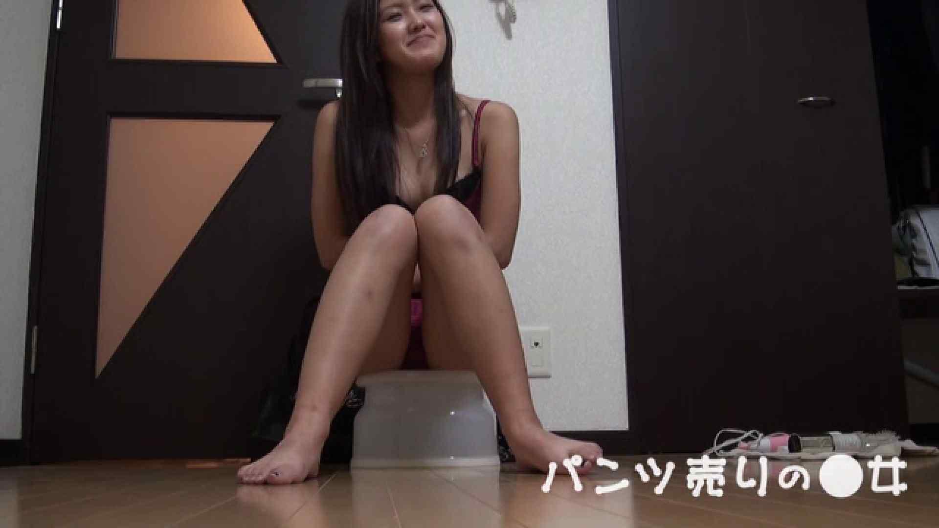 新説 パンツ売りの女の子ayu 盗撮 | おまんこモロ出し  110pic 57