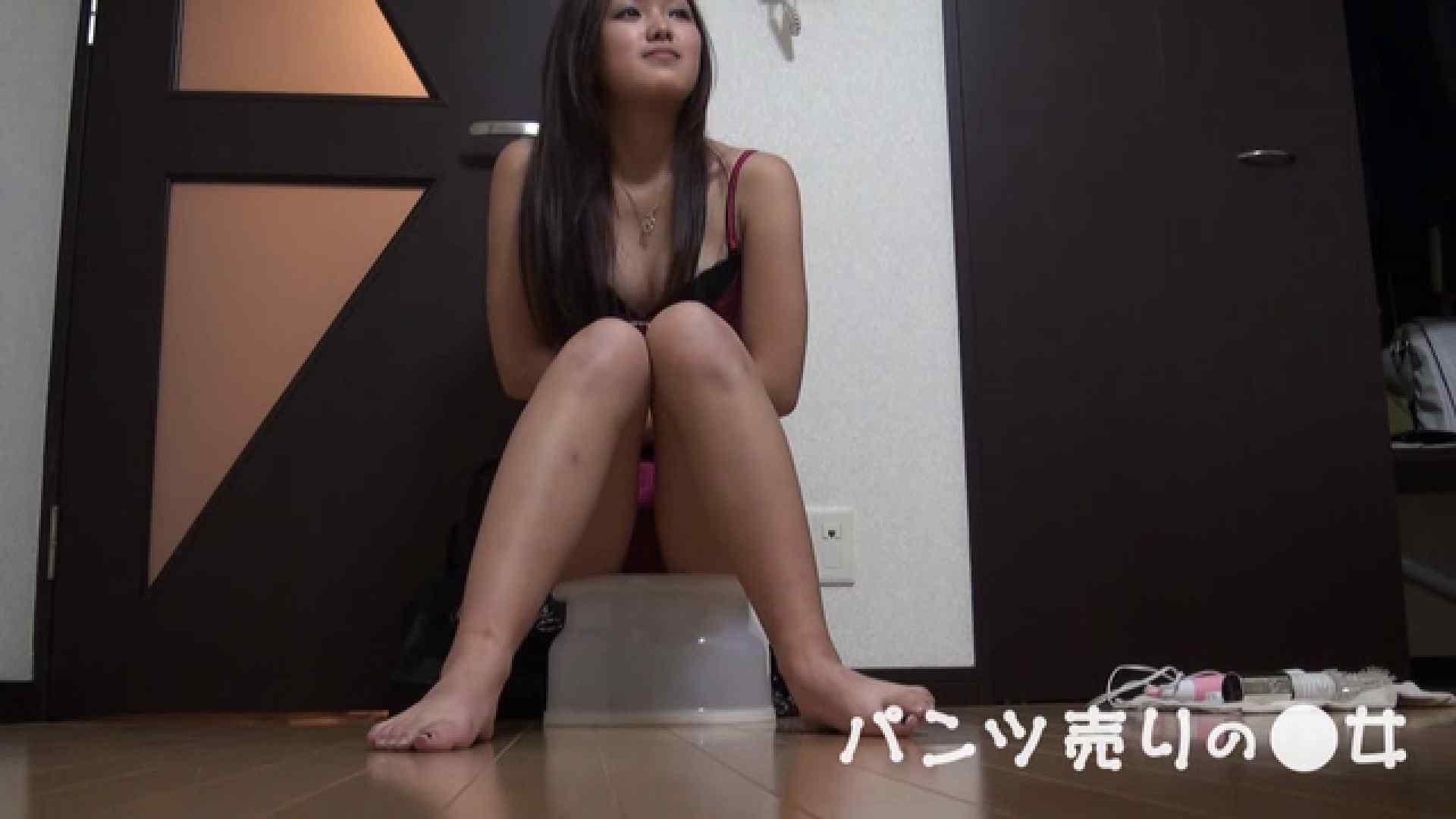 新説 パンツ売りの女の子ayu 盗撮 | おまんこモロ出し  110pic 58