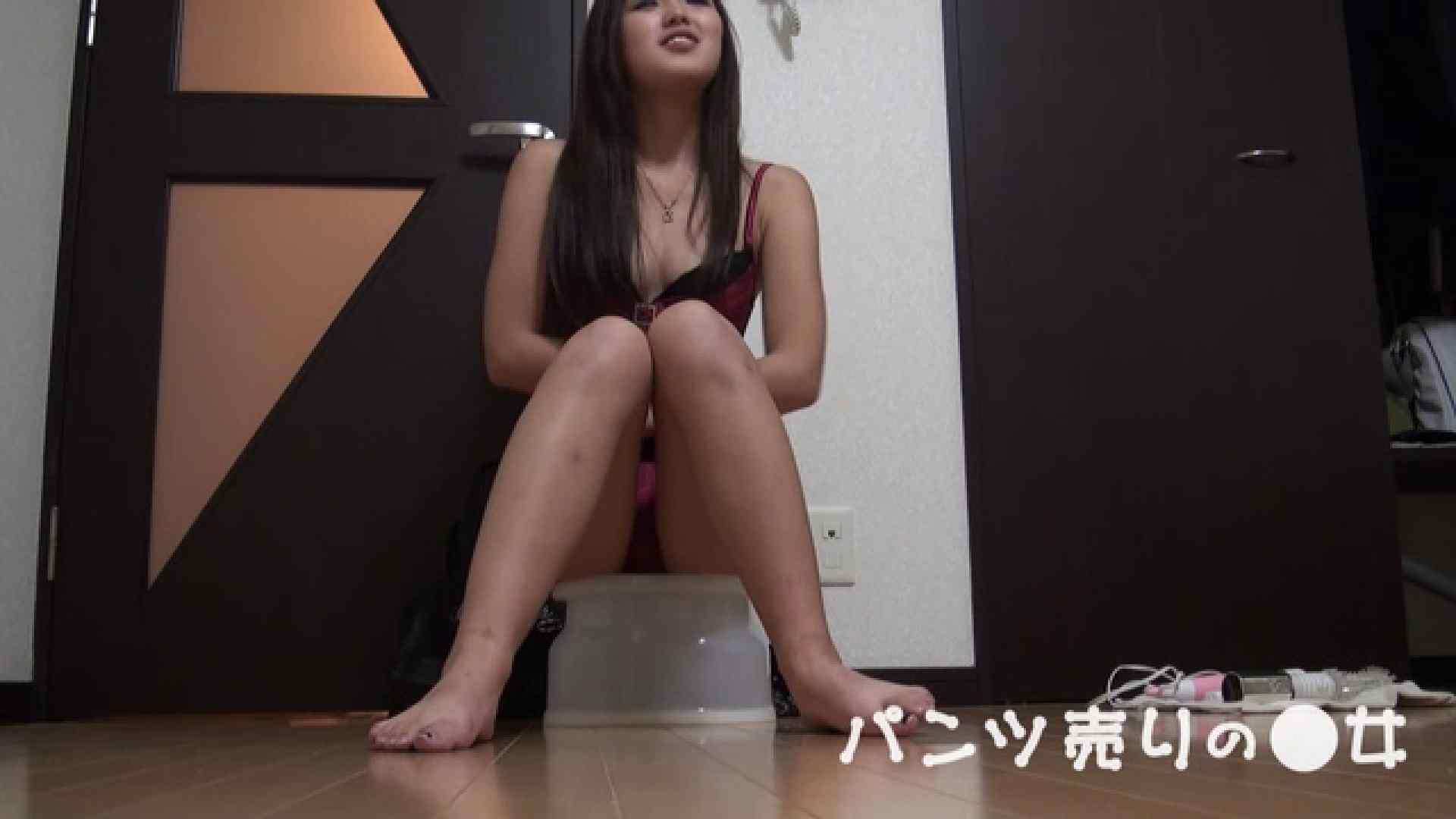 新説 パンツ売りの女の子ayu 盗撮 | おまんこモロ出し  110pic 59