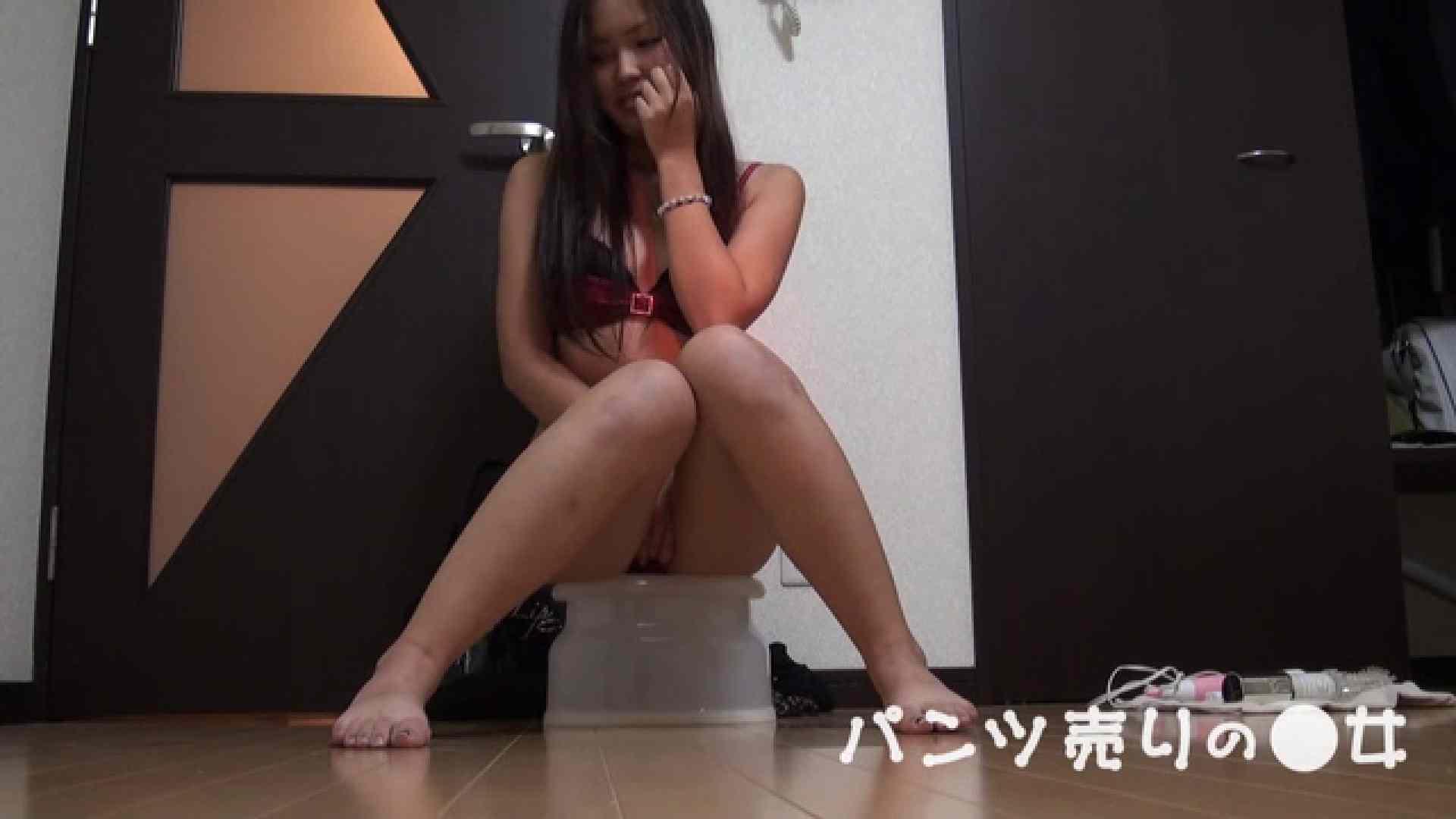 新説 パンツ売りの女の子ayu 盗撮 | おまんこモロ出し  110pic 63