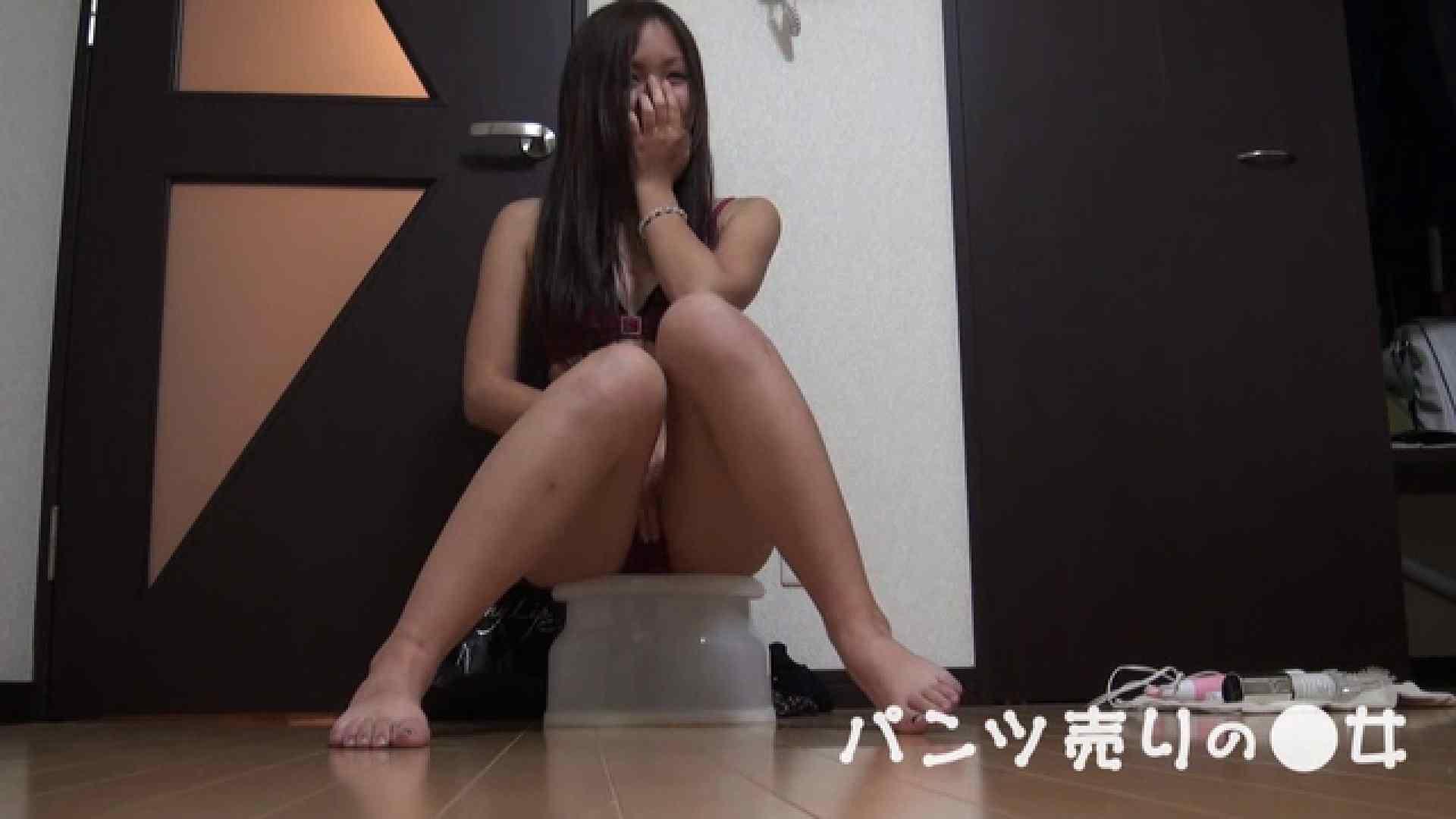 新説 パンツ売りの女の子ayu 盗撮 | おまんこモロ出し  110pic 65
