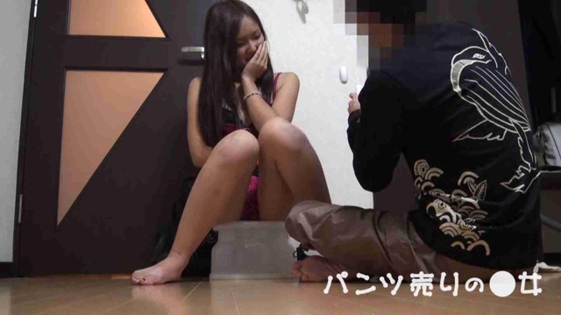 新説 パンツ売りの女の子ayu 盗撮 | おまんこモロ出し  110pic 71