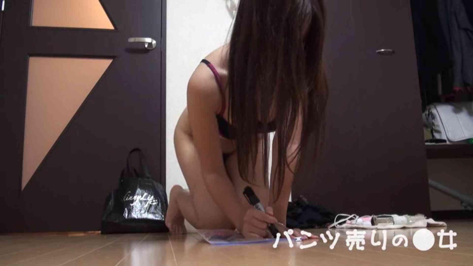 新説 パンツ売りの女の子ayu 盗撮 | おまんこモロ出し  110pic 108
