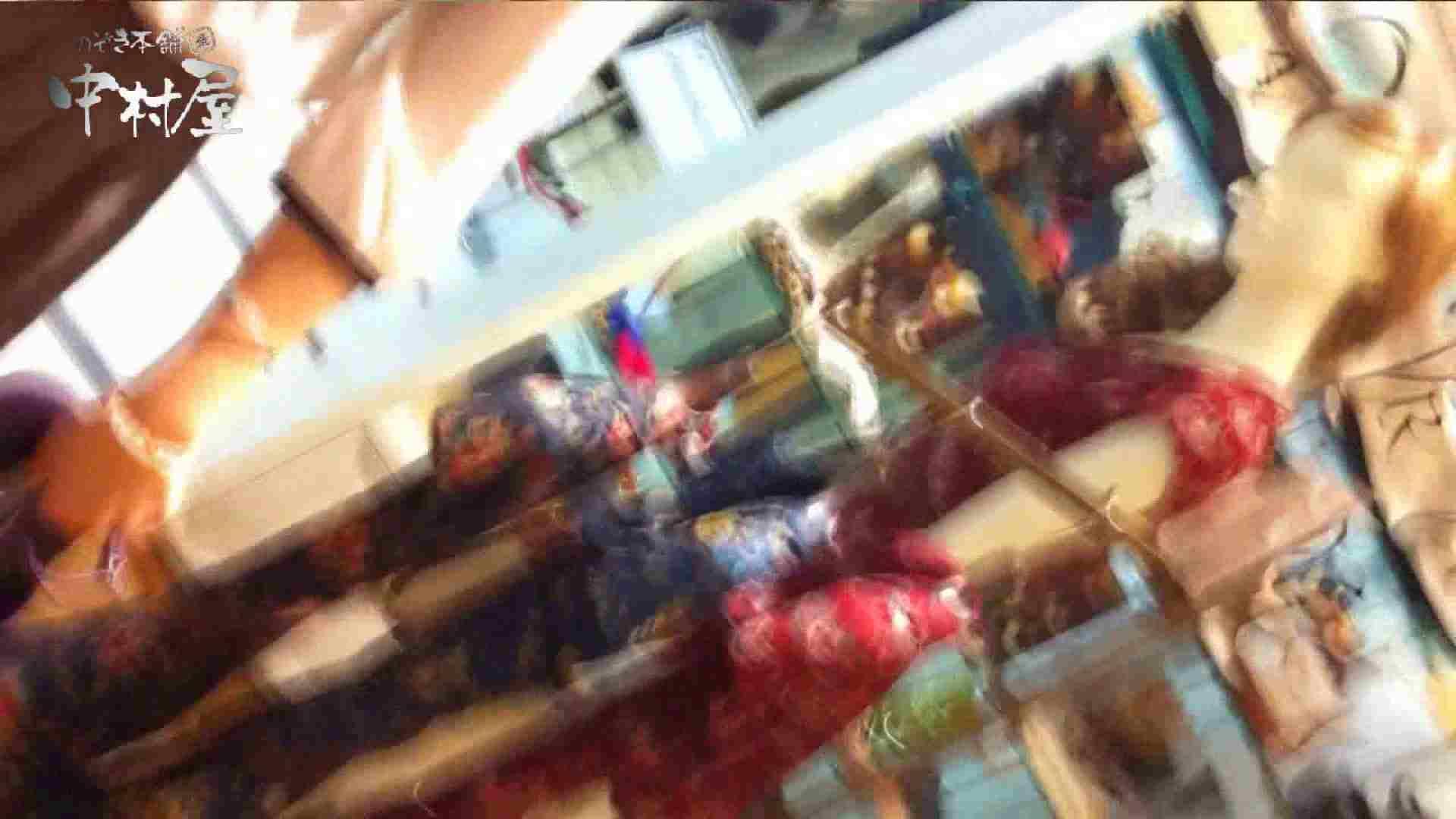 vol.45 可愛いカリスマ店員限定‼胸チラ&パンチラ 食い込みミッキーマウス! おまんこモロ出し   接写  107pic 12