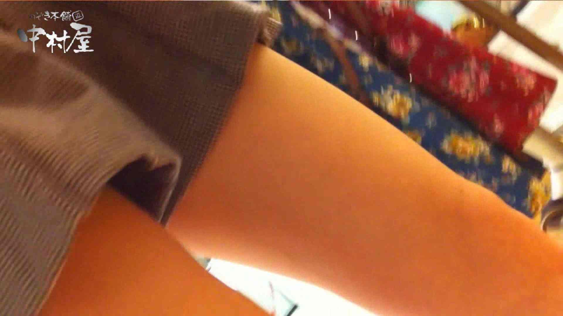 vol.45 可愛いカリスマ店員限定‼胸チラ&パンチラ 食い込みミッキーマウス! おまんこモロ出し   接写  107pic 14