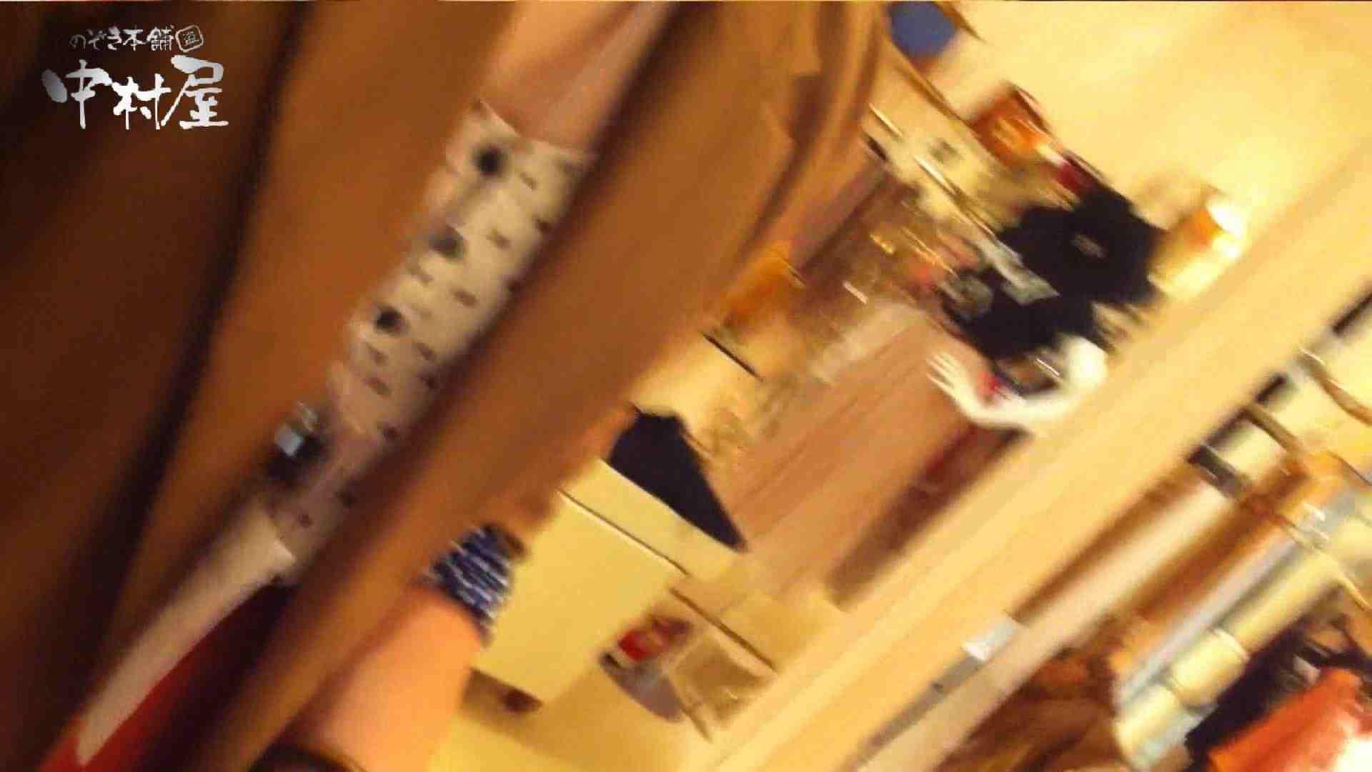 vol.45 可愛いカリスマ店員限定‼胸チラ&パンチラ 食い込みミッキーマウス! おまんこモロ出し   接写  107pic 98