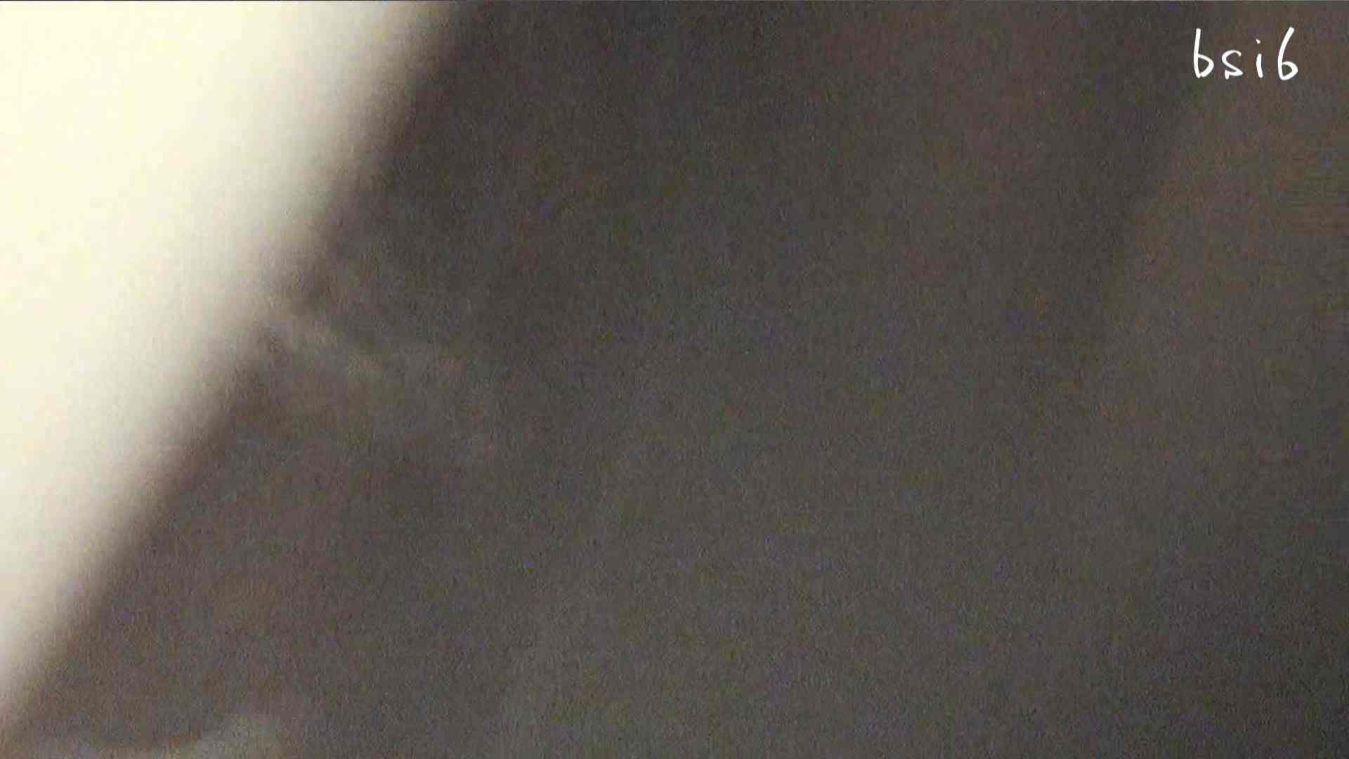 至高下半身盗撮-PREMIUM-【院内病棟編 】 vol.06 洗面所 | 盗撮  40pic 11