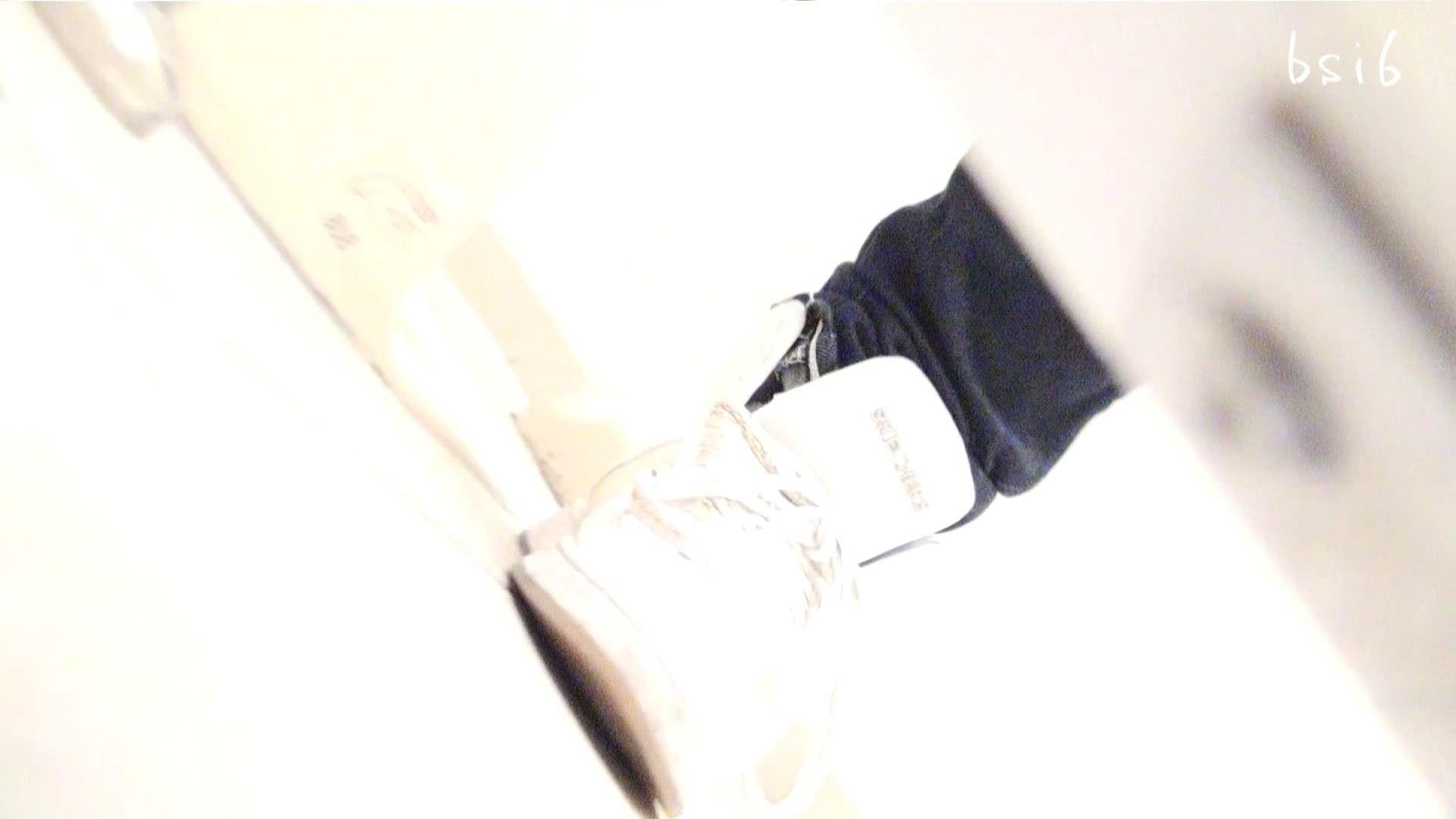 至高下半身盗撮-PREMIUM-【院内病棟編 】 vol.06 洗面所 | 盗撮  40pic 26