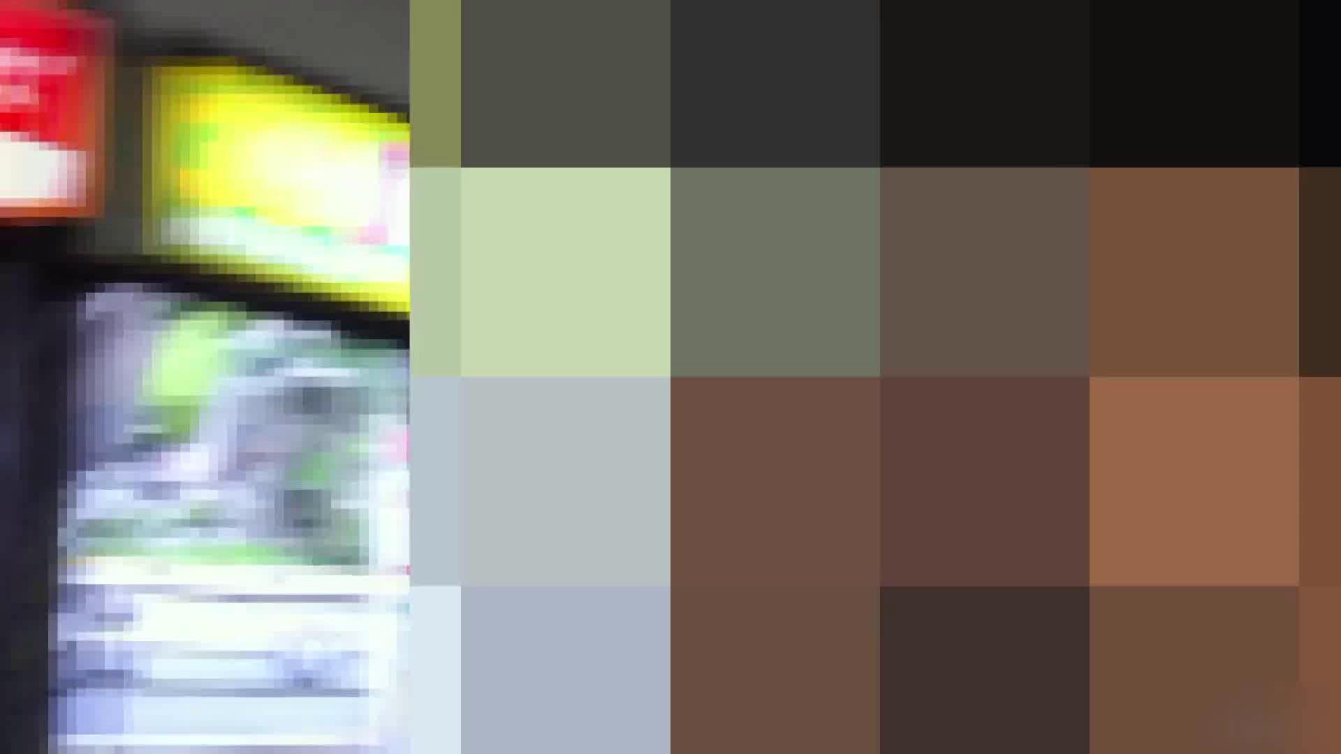 ガールズパンチラストリートビューVol.038 ギャルライフ | チラ  44pic 38