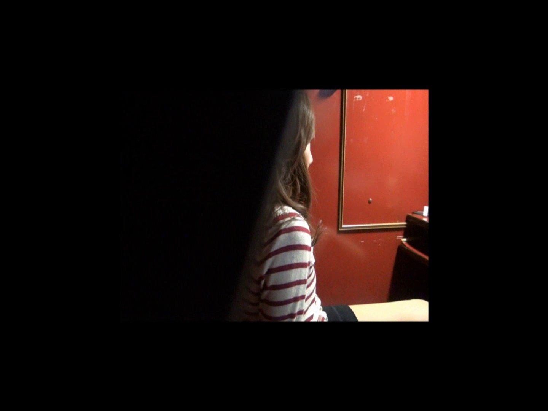 魔術師の お・も・て・な・し vol.48 OLさんにネットカフェでおもてなし 独身エッチOL | 0  82pic 28