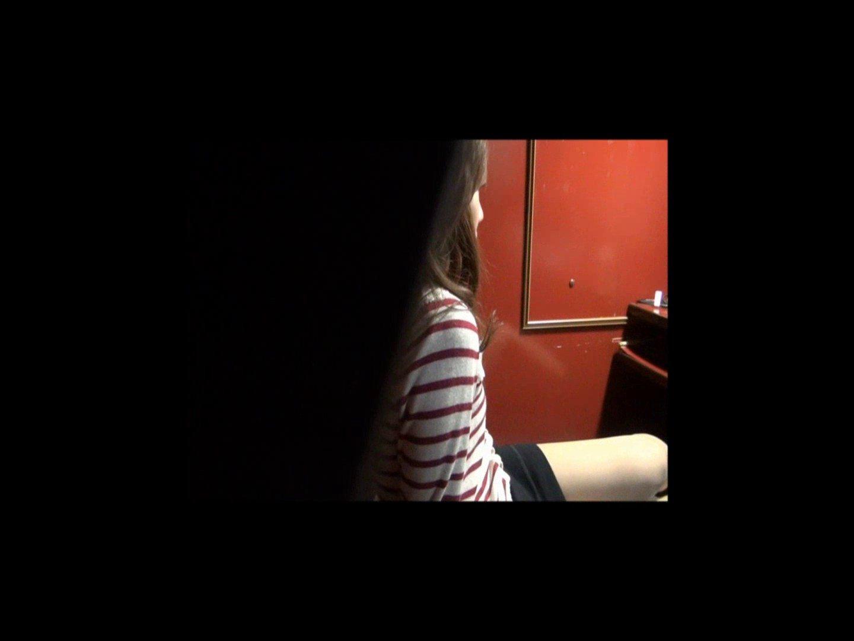 魔術師の お・も・て・な・し vol.48 OLさんにネットカフェでおもてなし 独身エッチOL | 0  82pic 29