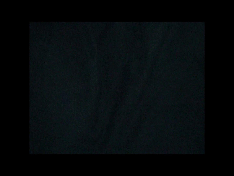 魔術師の お・も・て・な・し vol.48 OLさんにネットカフェでおもてなし 独身エッチOL | 0  82pic 38