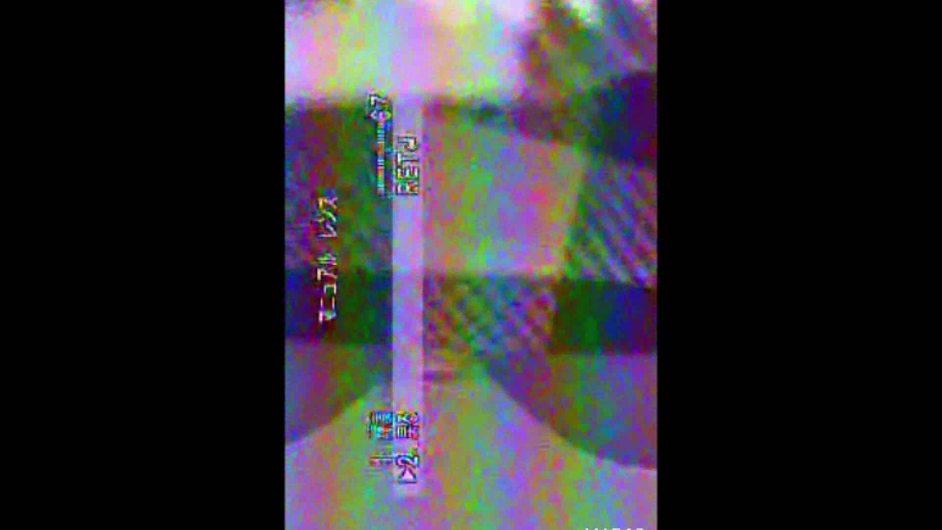 キレカワ女子大生の秘密の洗面所!Vol.020 潜入プロ映像 | トイレで放尿  108pic 3