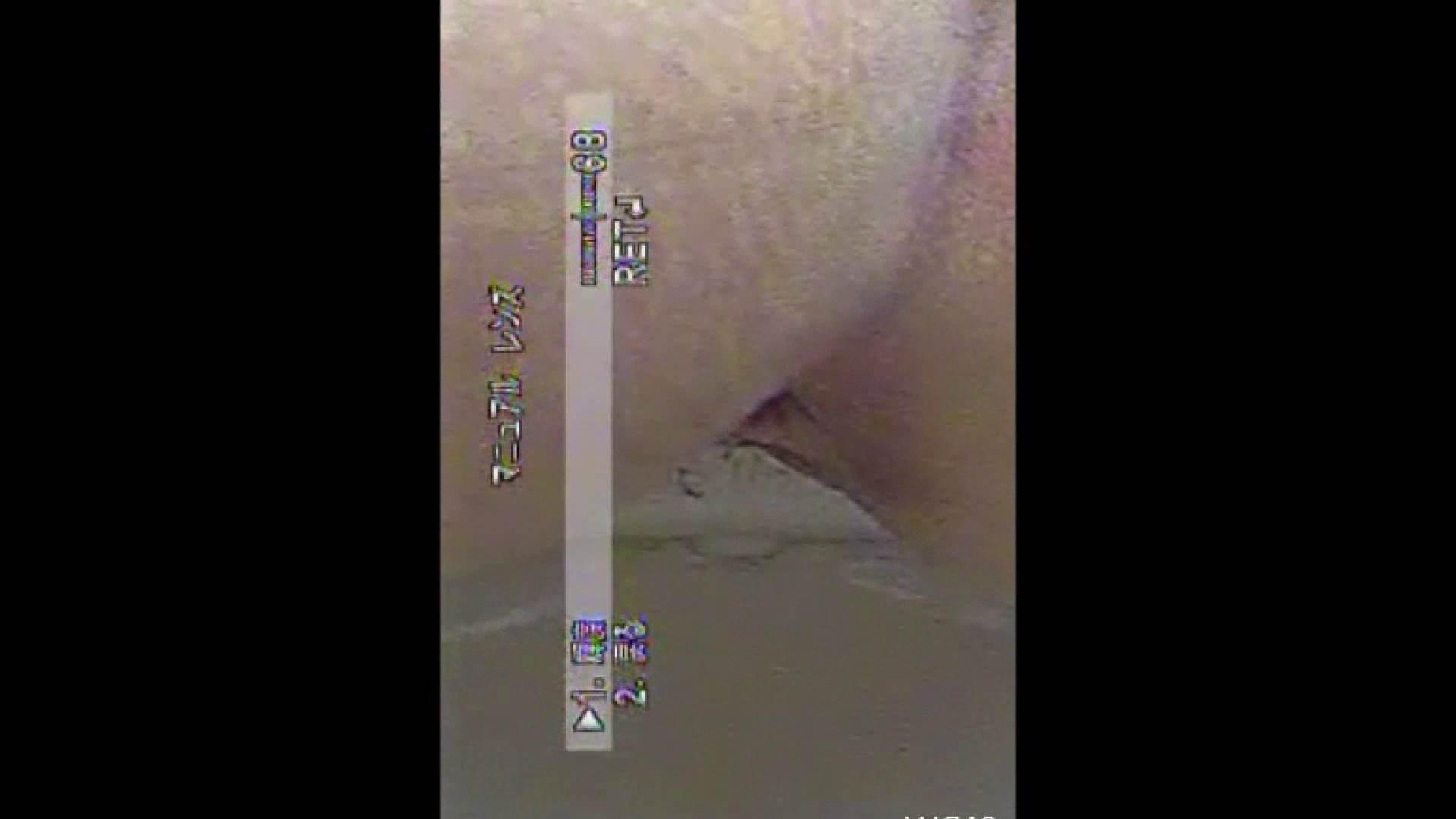 キレカワ女子大生の秘密の洗面所!Vol.020 潜入プロ映像 | トイレで放尿  108pic 14