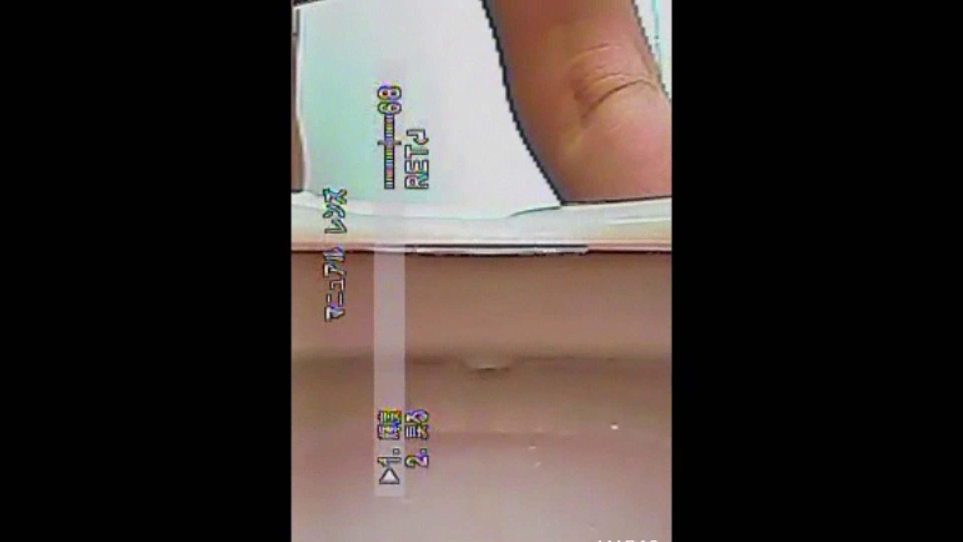 キレカワ女子大生の秘密の洗面所!Vol.020 潜入プロ映像 | トイレで放尿  108pic 22