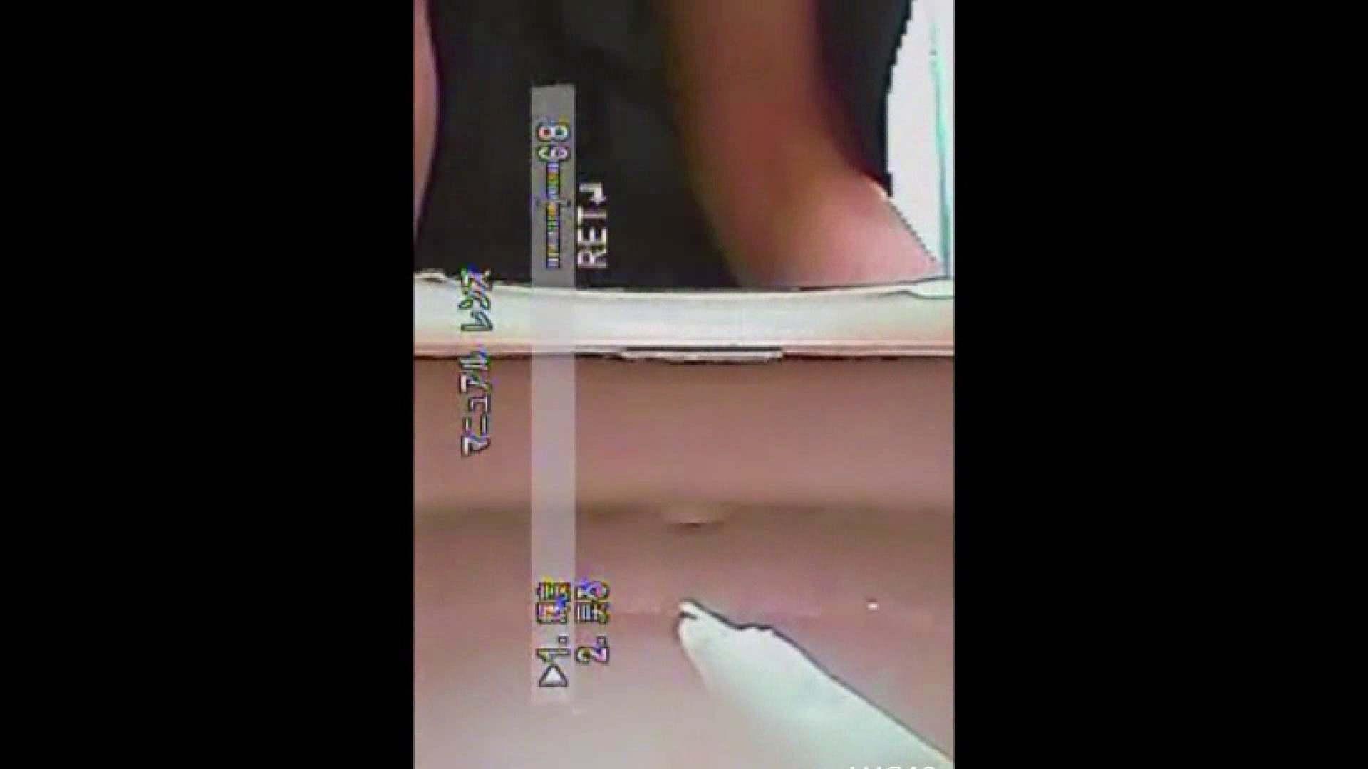 キレカワ女子大生の秘密の洗面所!Vol.020 潜入プロ映像 | トイレで放尿  108pic 23