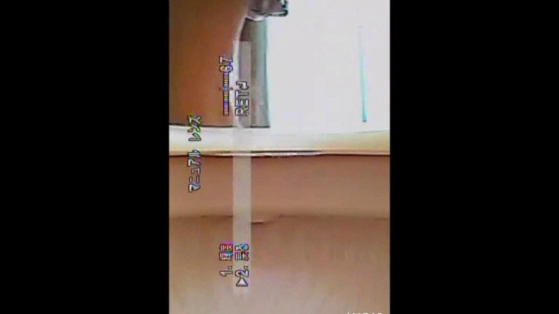キレカワ女子大生の秘密の洗面所!Vol.020 潜入プロ映像 | トイレで放尿  108pic 46