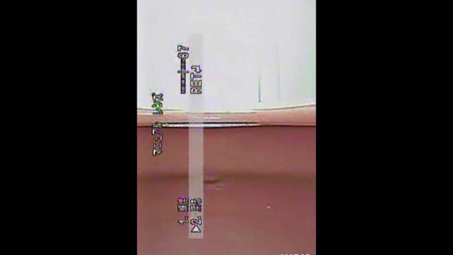 キレカワ女子大生の秘密の洗面所!Vol.020 潜入プロ映像 | トイレで放尿  108pic 51