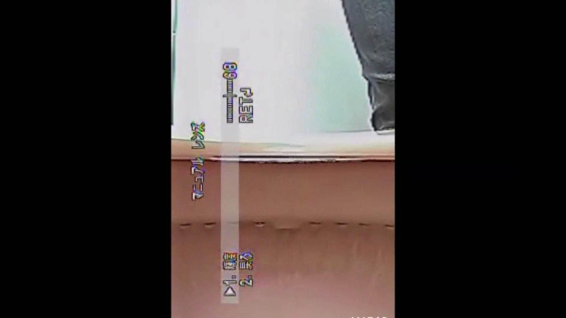 キレカワ女子大生の秘密の洗面所!Vol.020 潜入プロ映像 | トイレで放尿  108pic 69