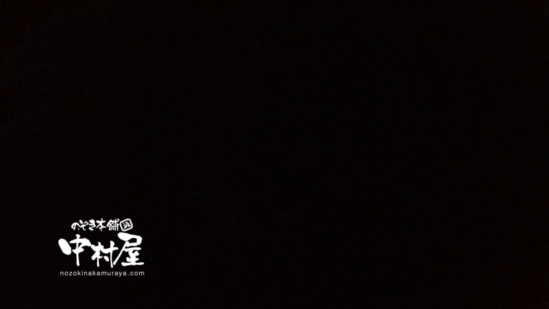 鬼畜 vol.14 小生意気なおなごにはペナルティー 後編 独身エッチOL | 鬼畜  106pic 4