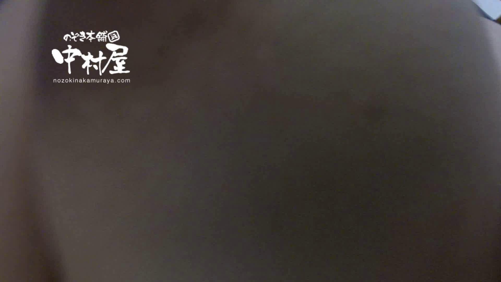鬼畜 vol.14 小生意気なおなごにはペナルティー 後編 独身エッチOL | 鬼畜  106pic 15