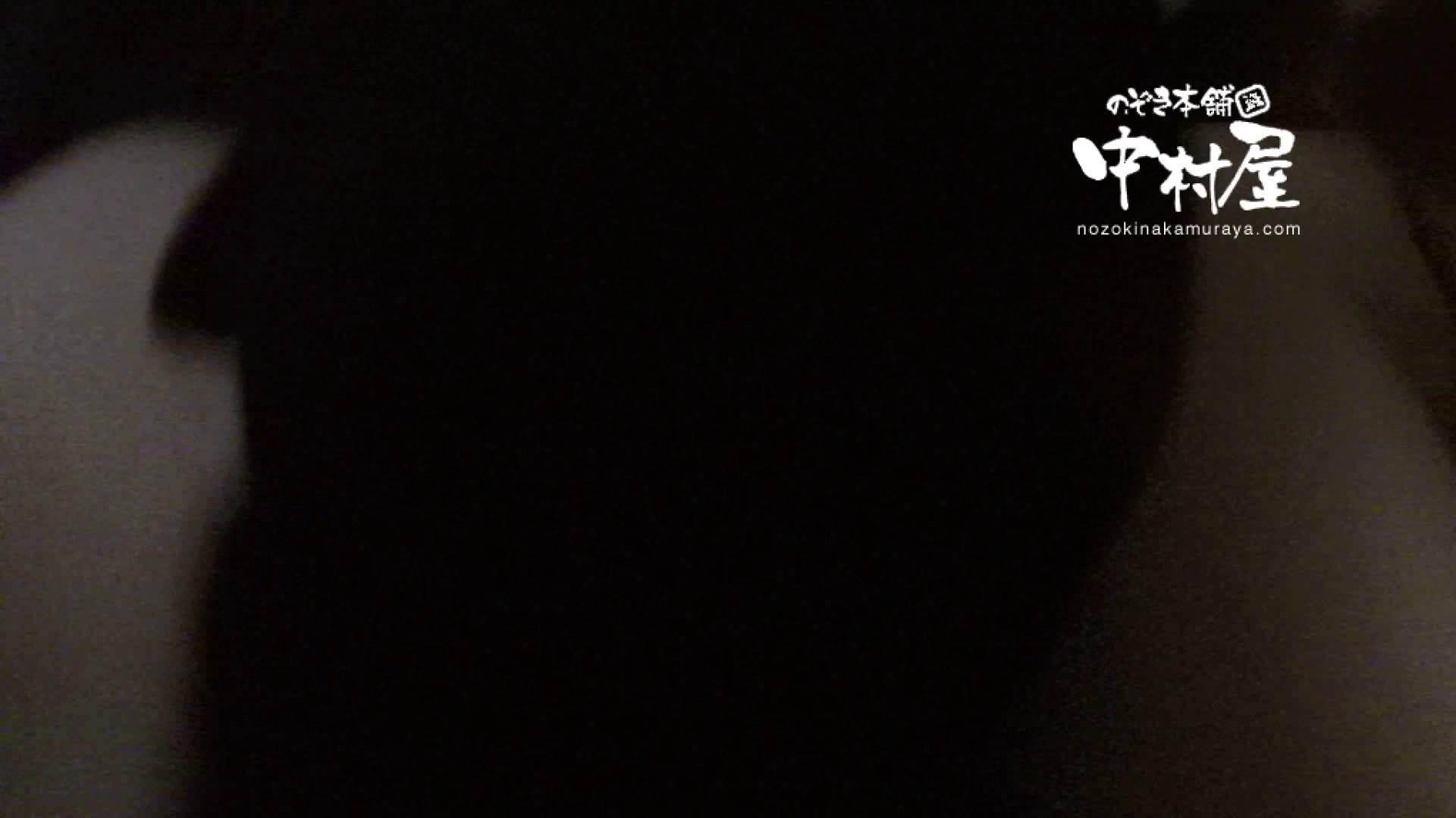 鬼畜 vol.14 小生意気なおなごにはペナルティー 後編 独身エッチOL | 鬼畜  106pic 34