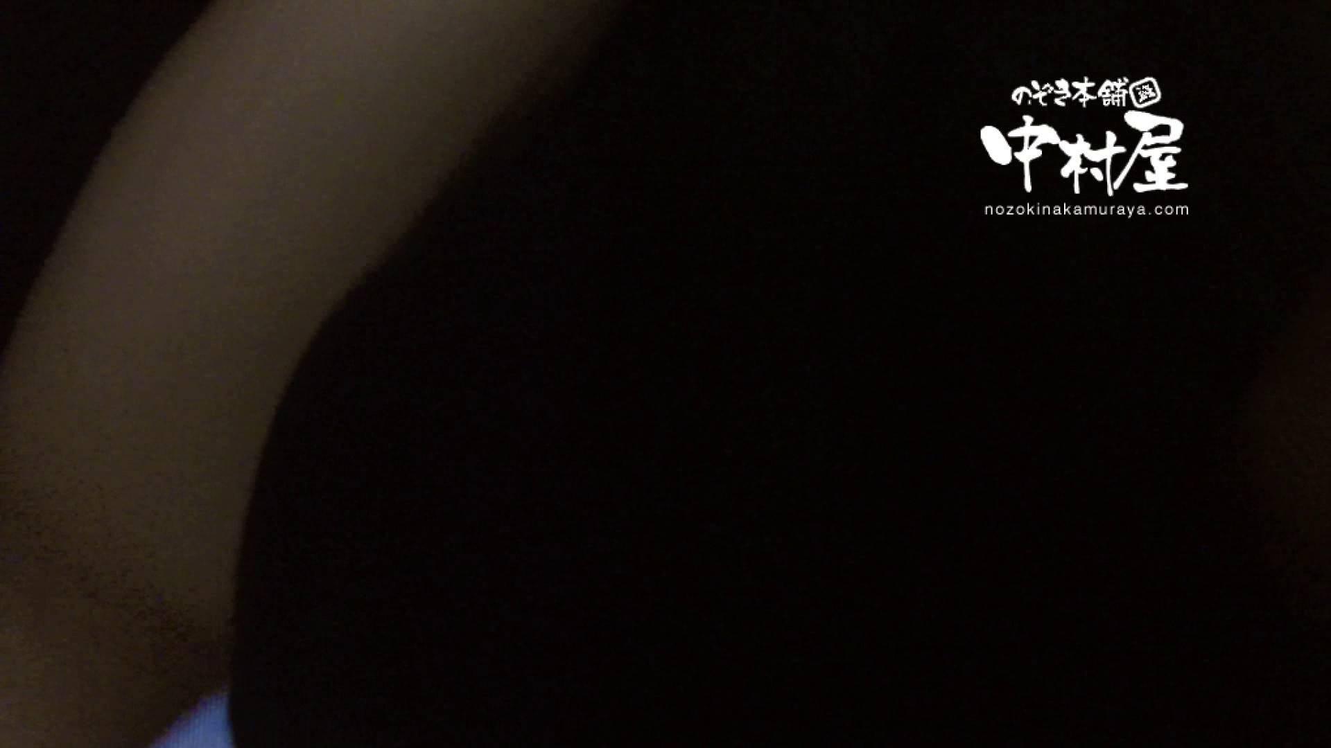 鬼畜 vol.14 小生意気なおなごにはペナルティー 後編 独身エッチOL | 鬼畜  106pic 43