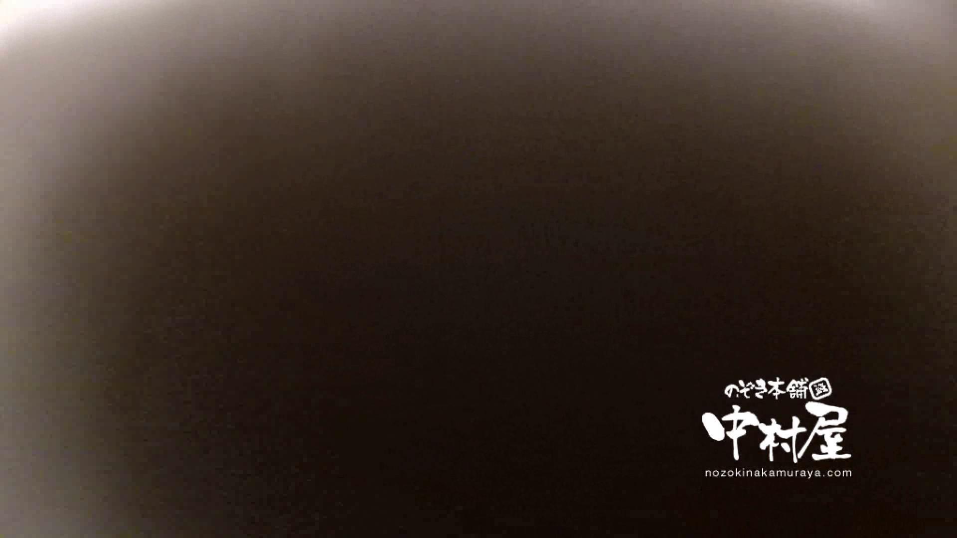 鬼畜 vol.14 小生意気なおなごにはペナルティー 後編 独身エッチOL | 鬼畜  106pic 73