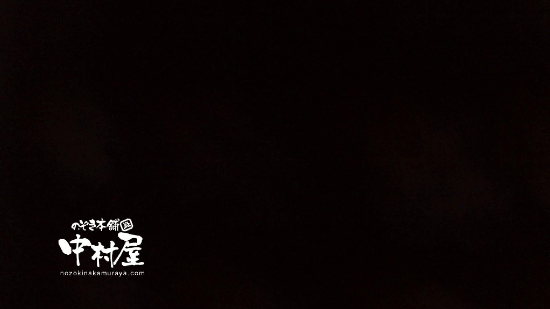 鬼畜 vol.14 小生意気なおなごにはペナルティー 後編 独身エッチOL | 鬼畜  106pic 86