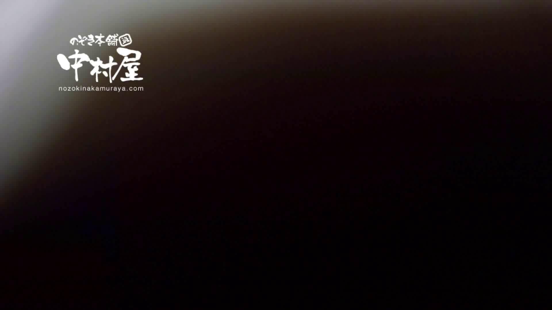 鬼畜 vol.14 小生意気なおなごにはペナルティー 後編 独身エッチOL | 鬼畜  106pic 101
