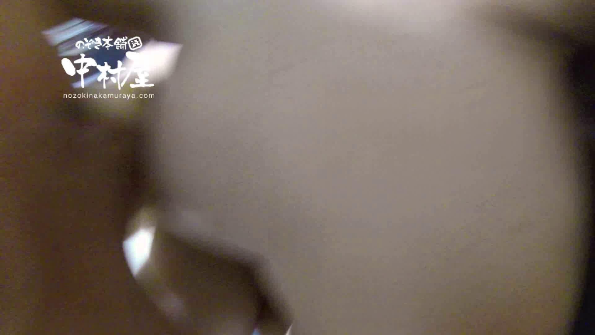 鬼畜 vol.14 小生意気なおなごにはペナルティー 後編 独身エッチOL | 鬼畜  106pic 105