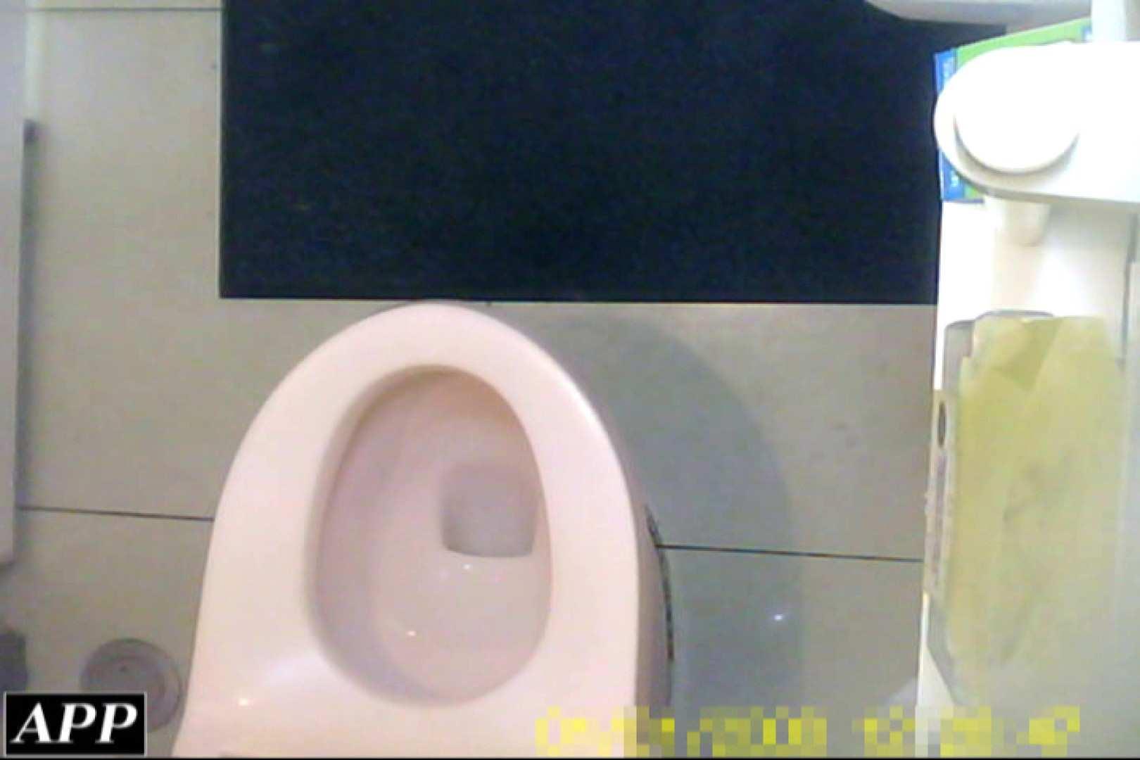 3視点洗面所 vol.041 洗面所 | 独身エッチOL  83pic 5