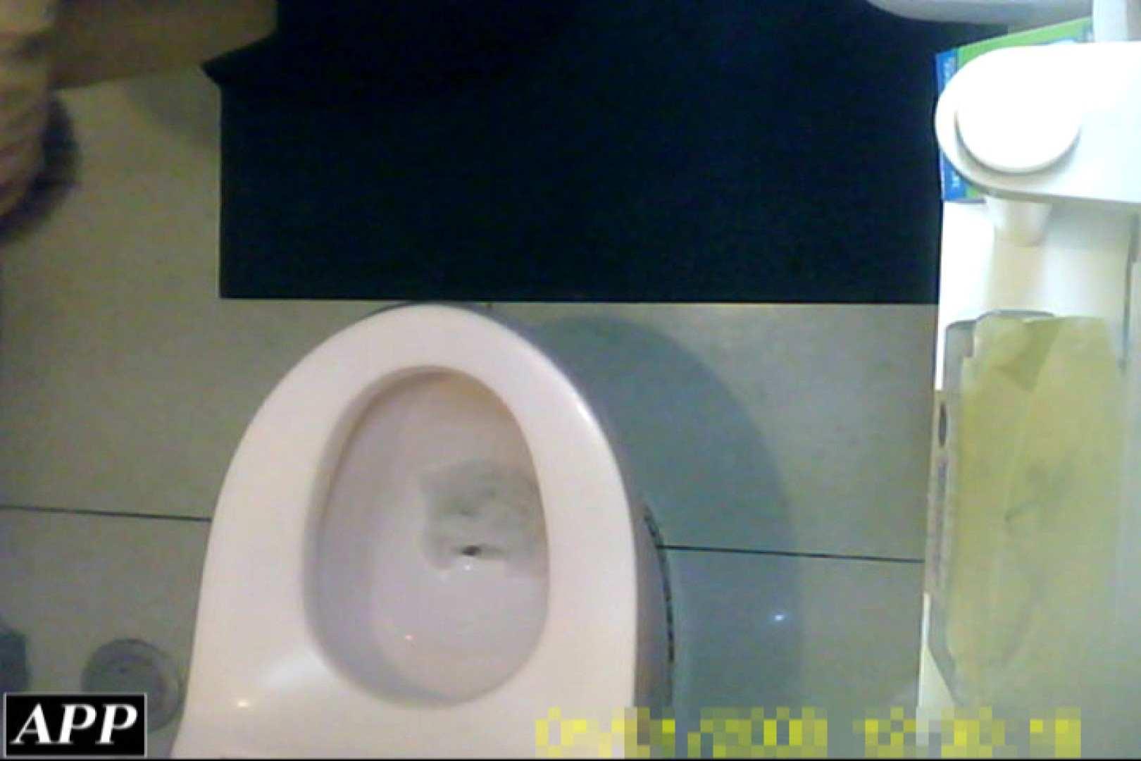 3視点洗面所 vol.041 洗面所 | 独身エッチOL  83pic 14