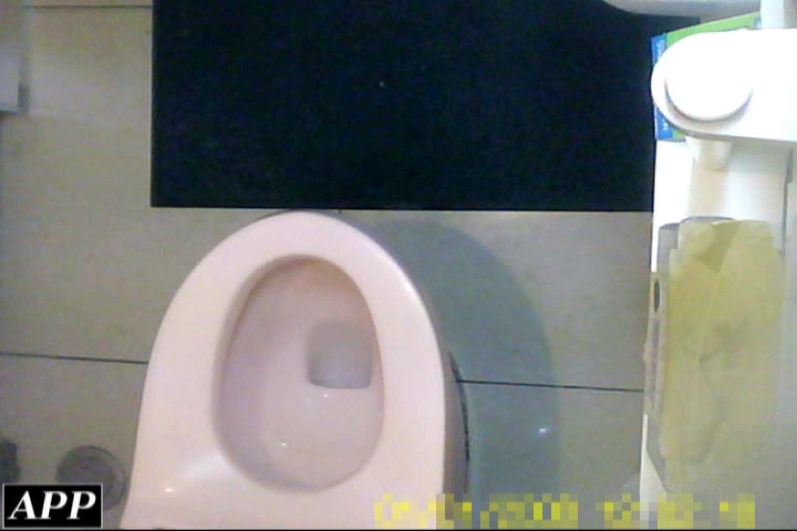 3視点洗面所 vol.041 洗面所 | 独身エッチOL  83pic 52
