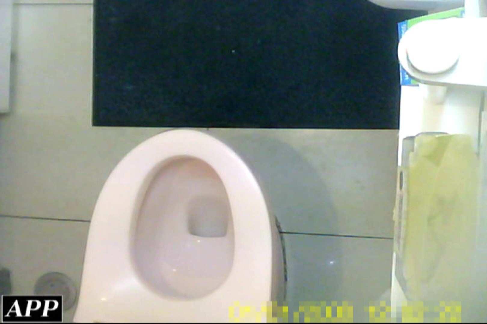 3視点洗面所 vol.041 洗面所 | 独身エッチOL  83pic 54
