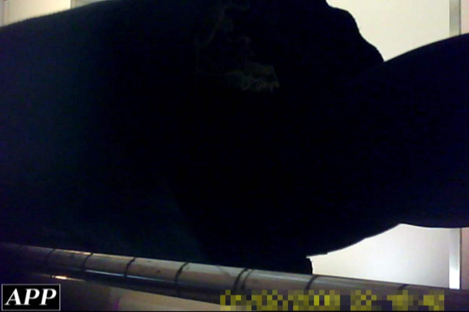 3視点洗面所 vol.110 洗面所 | 独身エッチOL  22pic 1