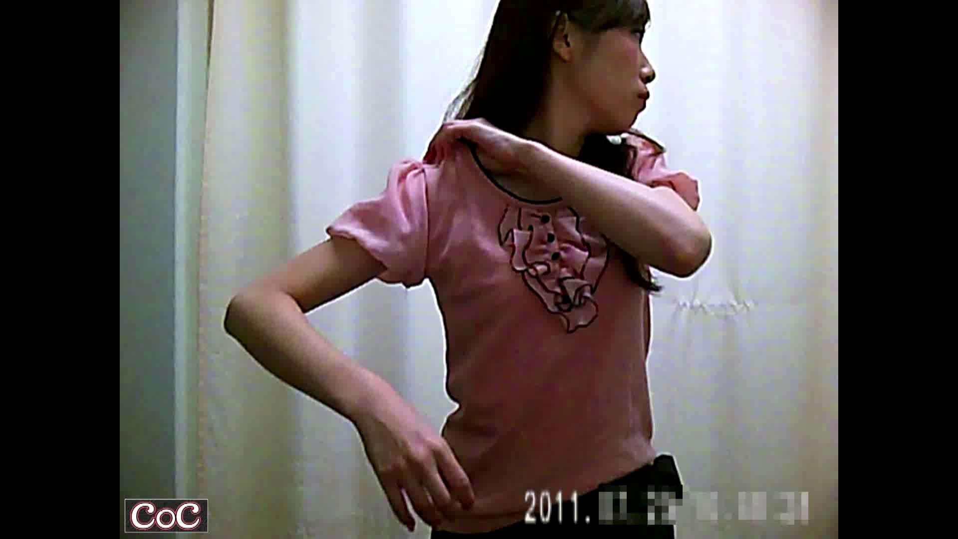 病院おもいっきり着替え! vol.05 独身エッチOL   綺麗なおっぱい  35pic 12